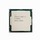 인텔 코어i7-9세대 9700KF (커피레이크-R) (벌크 + 쿨러)_이미지