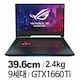 ASUS ROG Strix G G531GU-AL110T (SSD 256GB)_이미지