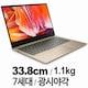 레노버 아이디어패드 720S-13IKB i3 Gold Air (SSD 500GB)_이미지