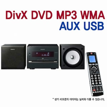 SONY CMT-DH30 (전시상품)_이미지