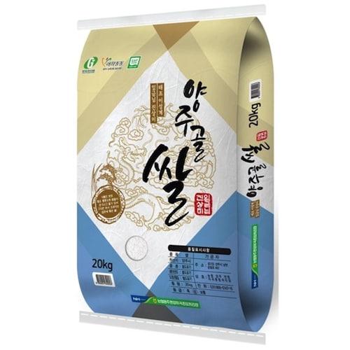 양주농협 양주골쌀 임금님 진상미 20kg (19년 햅쌀) (1개)_이미지