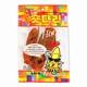 한양식품  매콤한 오징어 숏다리 20g (480개)_이미지_0