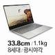 레노버 아이디어패드 720S-13IKB i7 Platinum Air (SSD 256GB)_이미지