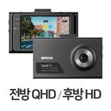 엠피온  MDR-Q330 2채널 (64GB, 무료장착)_이미지
