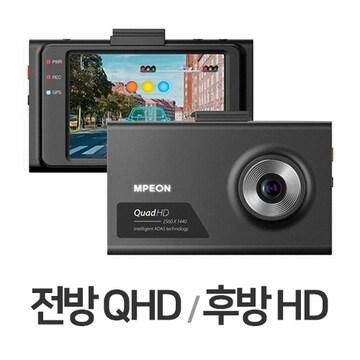 엠피온 MDR-Q330 2채널(64GB, 무료장착)