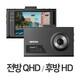 엠피온  MDR-Q330 2채널 (64GB, 무료장착)_이미지_0