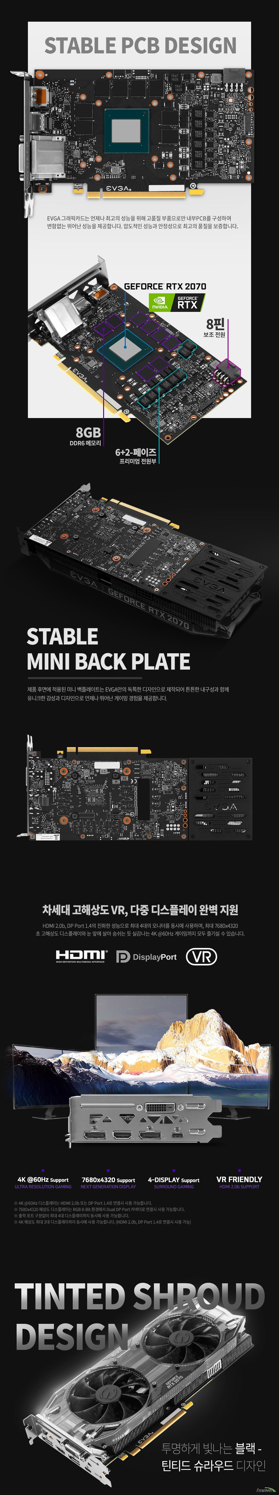 EVGA  지포스 RTX 2070 Black GAMING D6 8GB