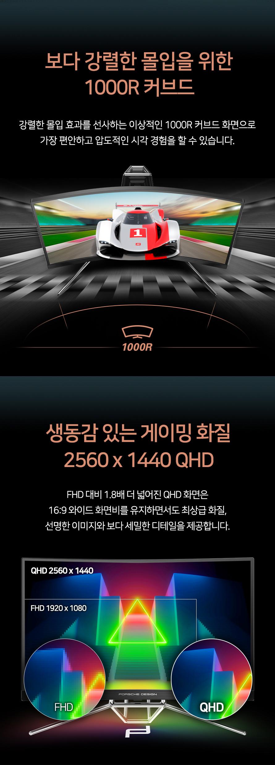 알파스캔 에이건 AGON PD27 QHD 240 HDR 400 게이밍 무결점