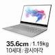 MSI 모던시리즈 모던14 A10M-i7 (SSD 256GB)_이미지