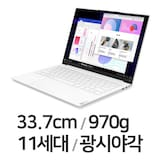 레노버 요가 Slim7 Carbon13ITL5 82EV0033KR (SSD 256GB)