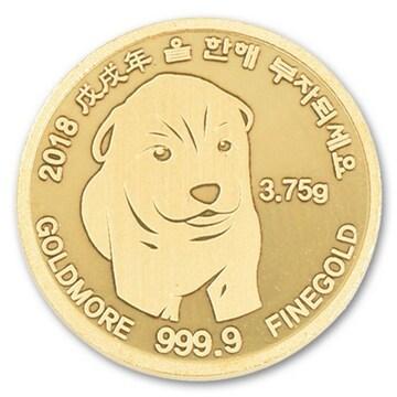 2018년 개 순금 코인 3.75g [한돈]