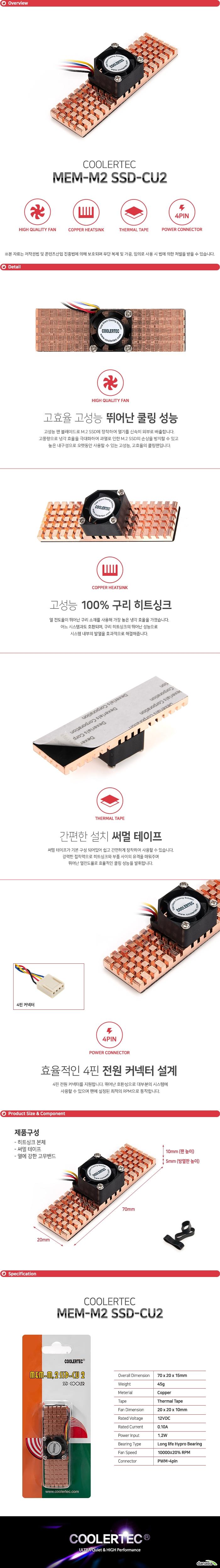 COOLERTEC MEM-M2 SSD-CU2