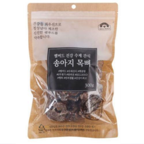 벨버드 수제간식 송아지목뼈 300g(1개)