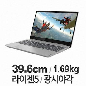 레노버 아이디어패드 S340-15API R5 (SSD 128GB)