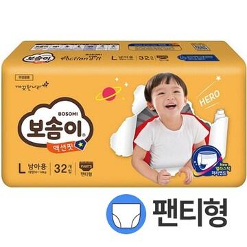 보솜이  액션핏 팬티 L 남아 (256매)
