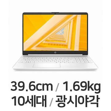 HP  15s-fq1076TU (SSD 256GB)