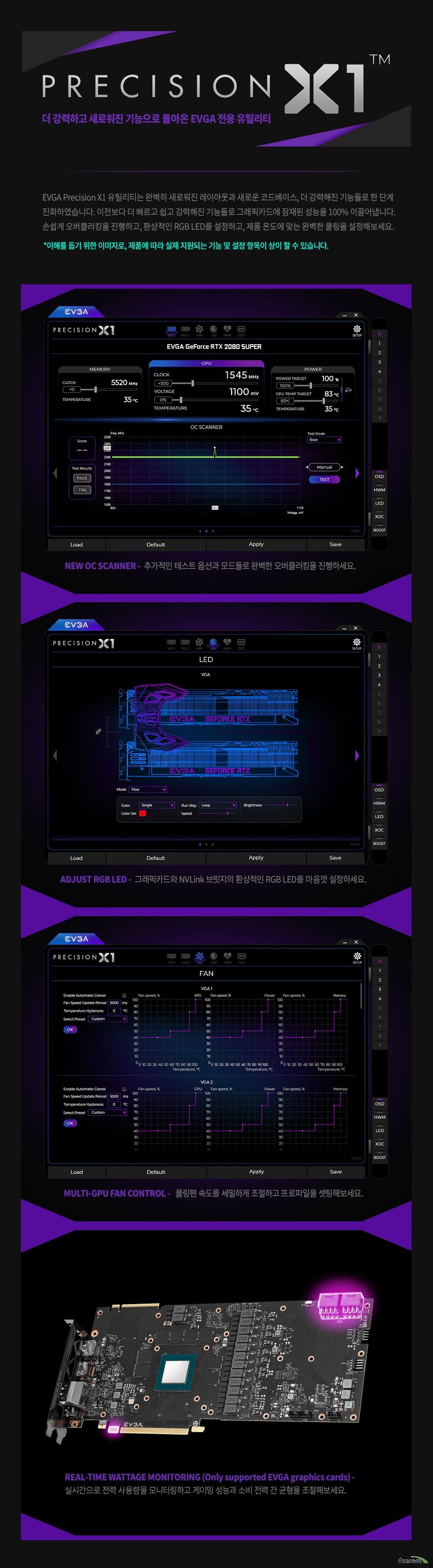 EVGA  지포스 RTX 2080 SUPER FTW3 HYBRID GAMING D6 8GB