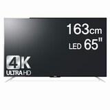 와사비망고  ZEN UV650 UHDTV Easy (스탠드)_이미지