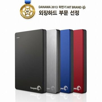 Seagate Backup Plus S Portable Drive(1TB)