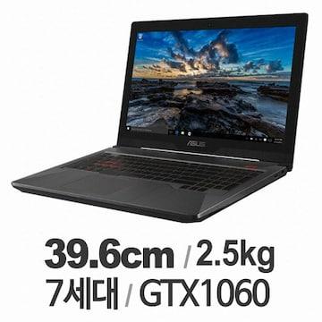 ASUS FX503VM-E4100(SSD 128GB)