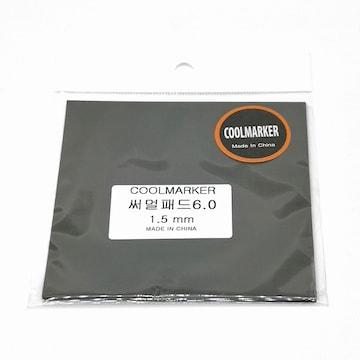 EVERCOOL COOLMARKER 써멀패드6.0(1.5mm)