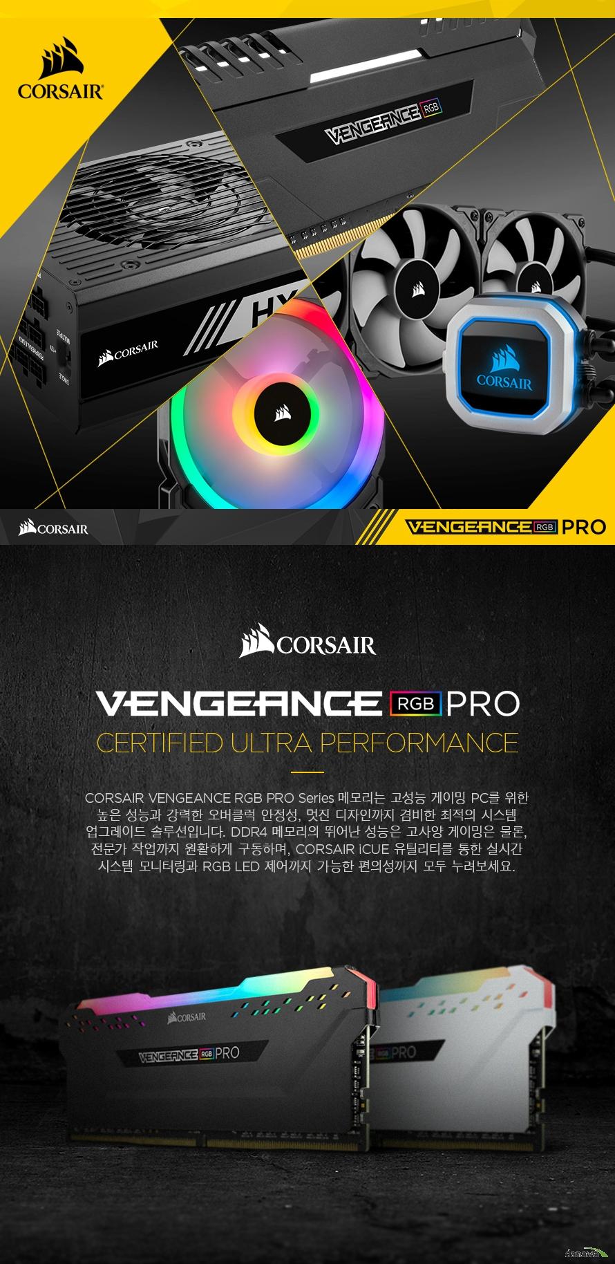 CORSAIR  DDR4 16G PC4-27700 CL16 VENGEANCE PRO RGB BLACK (8Gx2)