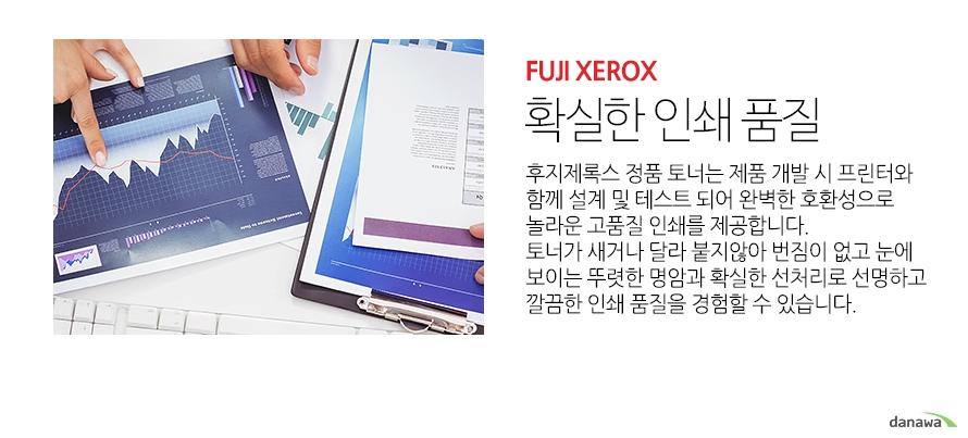 정품 CT202352 검정(1개)