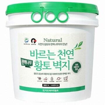 바르는 천연 편백나무 황토 벽지 페인트(5kg)