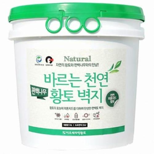 이오세라믹황토 바르는 천연 편백나무 황토 벽지 페인트 (5kg)_이미지