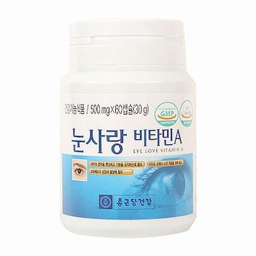 종근당건강 눈사랑 비타민A 60캡슐(1개)