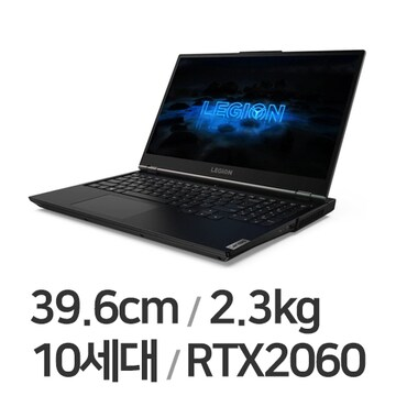 레노버 LEGION 5i 15IMH I7 Ultra 2060 W10P(SSD 256GB)