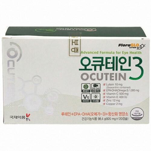 국제약품 오큐테인3 120캡슐 (2개)_이미지