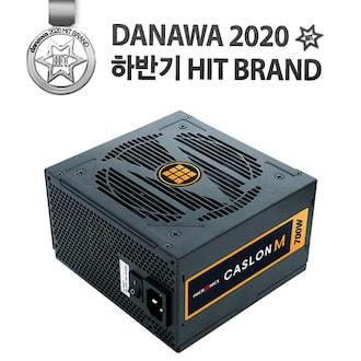마이크로닉스 CASLON M 700W 80PLUS 230V EU_이미지