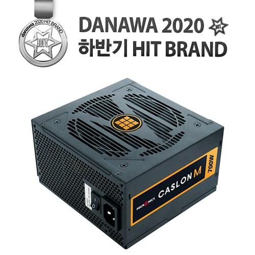 마이크로닉스 CASLON M 700W 80PLUS 230V EU