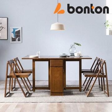 룸퍼니처 본톤 몰리나 원목 접이식 식탁세트 (의자4개)