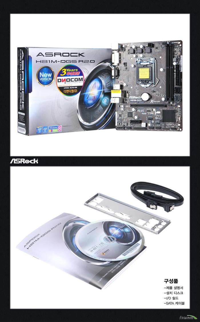 제품 박스 및 구성품 이미지