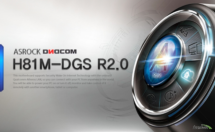 ASRock H81M-DGS R2.0 제품 메인이미지