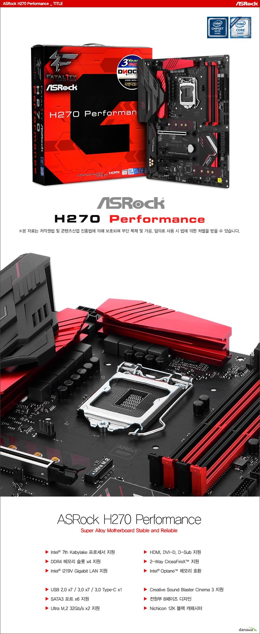 타이틀Intel 7th Kabylake 프로세서 지원 DDR4 메모리 슬롯 x4 지원 Intel I219V Gigabit LAN 지원USB 포트 2.0 x7 / 3.0 x8 지원SATA3 포트 x6 지원Ultra M.2 32Gb/s x2 지원HDMI, DVI-D, D-Sub 지원2-Way CrossFireX 지원Intel Optane 메모리 호환 Creative Sound Blaster Cinema 3 지원전원부 10페이즈 디자인Nichicon 12K 블랙 캐페시터