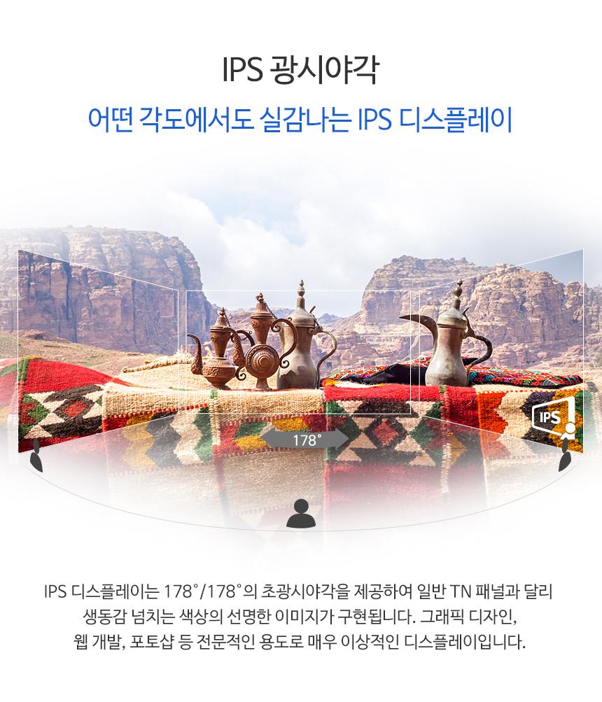 필립스 275S IPS 피벗 높낮이 75 시력보호 무결점