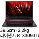 5 AN515-45 3050Ti MAX QHD