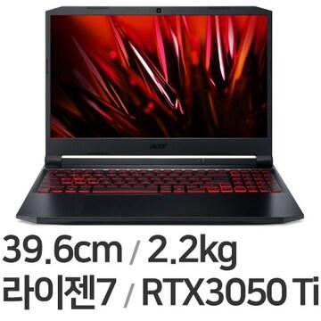 에이서 니트로 5 AN515-45 3050Ti MAX QHD