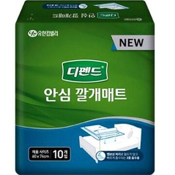 유한킴벌리 디펜드 안심 깔개매트 10개