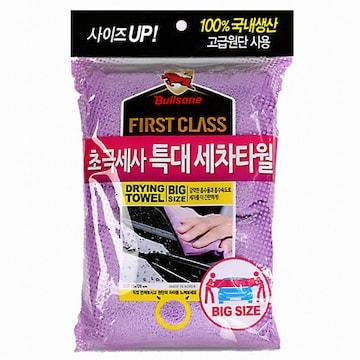 불스원 초극세사 세차타월 (특대)
