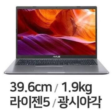 ASUS Laptop15 D509DA-BQ001 (SSD 256GB)