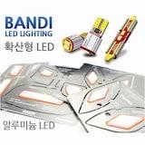 반디  LED 면발광 실내등 풀세트 더넥스트스파크 일반형(모든연식)_이미지