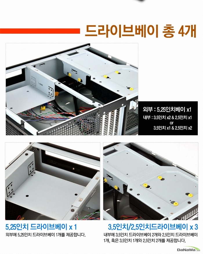SilverStone Grandia SST-GD04-USB3.0 (Black)