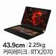MSI GS시리즈 GS75 Stealth 8SF (SSD 256GB)_이미지