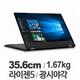 레노버  YOGA 530-14ARR PEN5 (SSD 512GB)_이미지