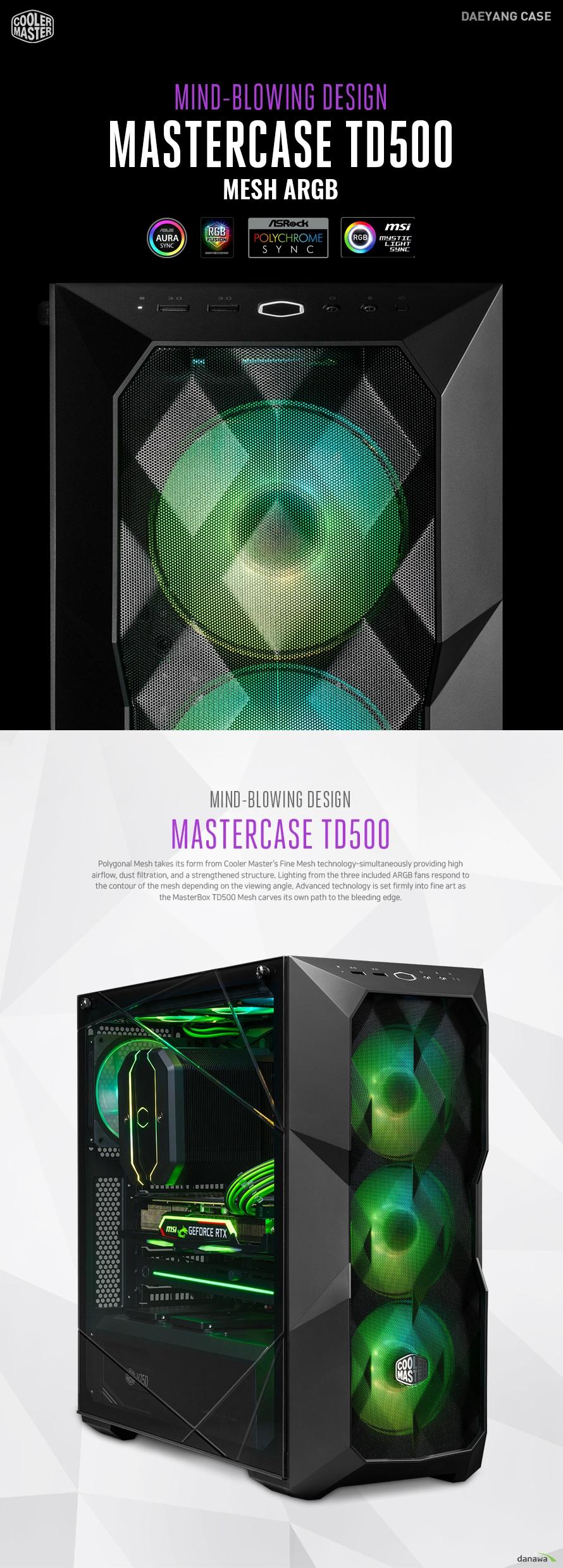 쿨러마스터  MasterBox TD500 Mesh RGB(BLACK)