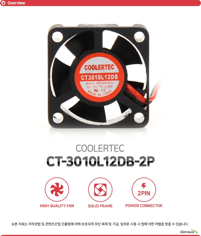 COOLERTEC CT3010L12DB